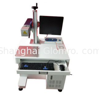 Fiber Laser Marking Machine for Metal plastic